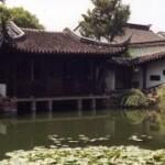 Chinesischer Garten in Suzhon